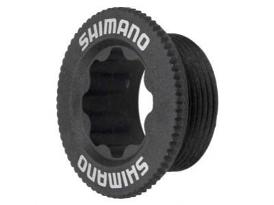 plastový pojistný šroub  klikám Shimano HTII 20mm